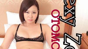 NMNS-026-B Yuna Otomo 大友優奈 Sexy Zone 2