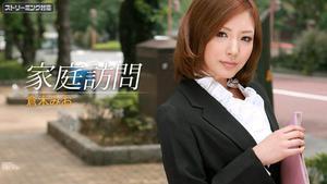 Carib 040212-983 Kuraki Mio Female Teacher's Home Visit