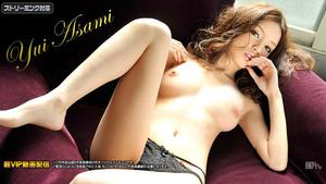 Carib 041112-991 Asami Yui Hot girl love to get cum in her pussy