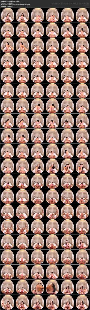 (VR) 3DSVR-0395 本庄鈴 お姉さんの高級ランジェリーに魅せられて…