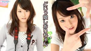 Carib 042612-004 Uta Shiori Cute Dumb Girl