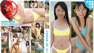 CPSKY-082 Yuna Mochizuki 望月ゆな – 望月ゆな 14歳 中学校卒業 上巻