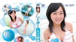 ELKD-004 Irie Saaya 入江紗綾 – アクアガール