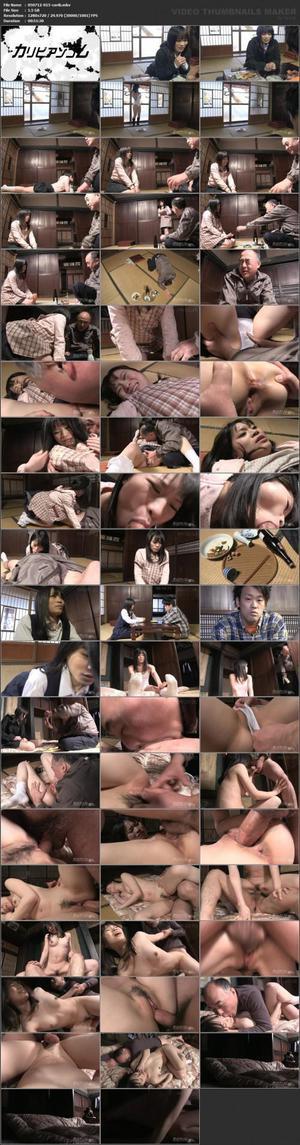 Carib 050712-015 Shimizu Mai Mai Shimizu