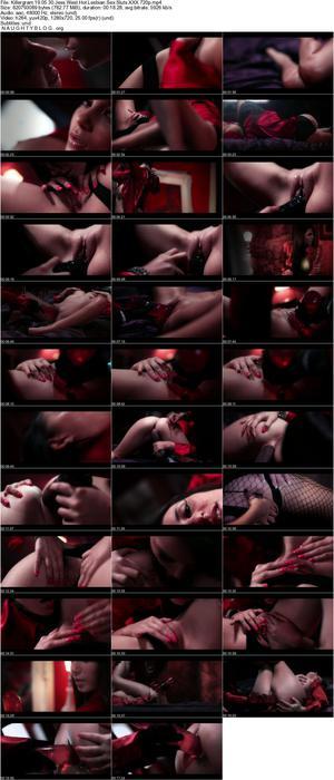 Killergram - Jess West