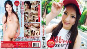 MKBD-S63 KIRARI 63 Beautiful Girl Black Hair.. : Yua Saiki
