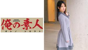 ORETD-503 Satomi