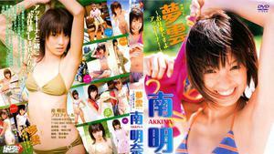 LPFD-114 Akina Minami 南明奈 – 夢雲~お仕事ですよアッキーナ!~