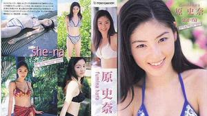 PCBP-51403 Fumina Hara 原史奈 – she-na