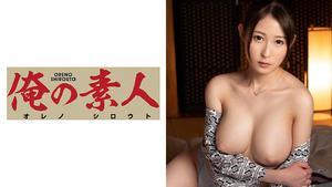 ENCODE720P ORE-583 りんさん