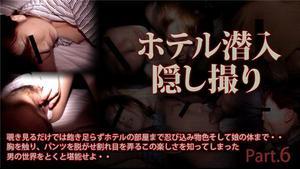 XXX-AV 24288 ホテル潜入隠し撮り part6