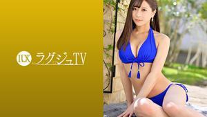ENCODE720P 259LUXU-1263 ラグジュTV 1248 ハーフ美女が彼氏のネトラレ好きの為にAV出演!?元モデルの美しすぎるスレンダーボディをゆっくり焦らしてゾクゾク快感プレイ。