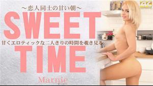 Kin8tengoku 3233 金8天国 3233 金髪天國 甘くエロティックな二人きりの時間を覗き見る SWEET TIME Marnie / マーニー
