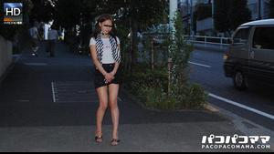 Paco 120310_254 愛音ゆり 熟女の火遊び飛びっこ装着 〜過剰に反応散歩編〜