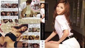 MIDD-564 ギャル女教師童貞狩り 麻田有希