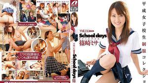 XV-626 School days 篠崎ミサ