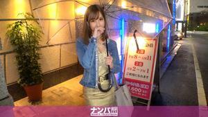 200GANA-2288 マジ軟派、初撮。 1480 雨の歌舞伎町で偶然出会った!超弩級のホテヘル美女に、お店を通さず直接指名を仕掛けるナンパ隊!
