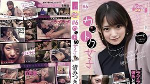 JOSI-006 カントク女子#6 渚みつき