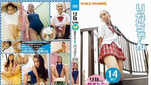 CTPN-006 Rina Chan りなちゃん – 14歳の脱ぎたてTバック入り