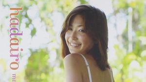 WBDV-0067 Mayumi Ono 小野真弓 – hadairo