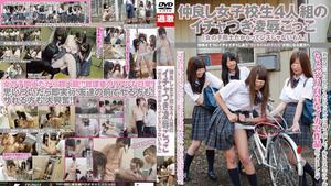 NHDTA-218 仲良し女子校生4人組のイチャつき凌辱ごっこ 「女の子同士だからってレズじゃないもん」