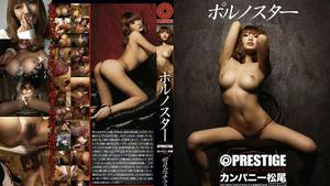 ABS-036 ポルノスター 明日花キララ