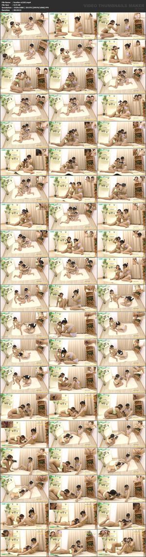 Lesshin n1263 レズのしんぴ n1263 自画撮りレズビアン~めいちゃんとかりんちゃん~1