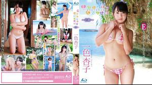 LOSMB-001 Kyoko Isshiki 一色杏子 – ラブリースマイル ~BD~