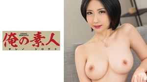 OREX-123 えびちゃん 1 女子大生