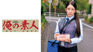 ENCODE720P ORETD-679 目黒さん