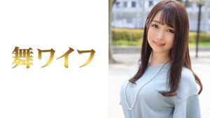 ENCODE720P 292MY-333 稲垣藍