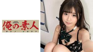 ENCODE720P ORE-642 Rちゃん