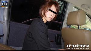 Paco 031011_325 ごっくんする人妻たち 15 〜車内で生姦〜