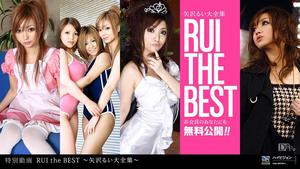 1pon 031111_047 矢沢るい RUI the Best