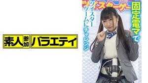444KING-004 ゆきほちゃん