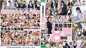 BAZX-239 黒髪清楚働く女 メモリアル・ベスト・コレクションspecial8時間