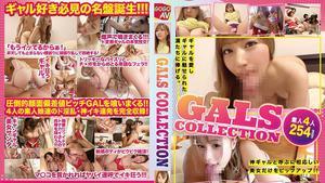 GAV-013 GALS COLLECTION