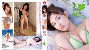 SBVD-0022 Kiyono 清乃 – Fukurami フクラミ
