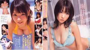 TSDV-41126 Mizuki Horii 堀井美月 – Mitsu Kiss