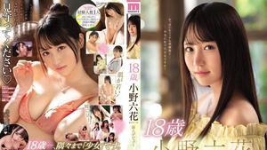 MIDE-770 Uncensored Leaked 【モザイク破壊版】18歳 小野六花 新人デビュー
