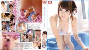 SNIS-304 美乳がポロリ 桜井彩