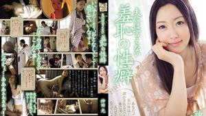 ADN-030 Uncensored Leaked 【モザイク破壊版】夫には言えない羞恥の性癖 神田光