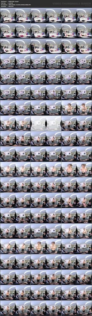 (VR) DOVR-081 新人く~ん??下着のフィット感確認してください!ちょっと変わった下着メーカーに入社したら…巨乳社長ましろ杏 痴女部長七瀬ひな どM同僚水沢つぐみ