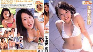 TSDV-41224 Maria Eto 江渡万里彩 – ピュア・スマイル