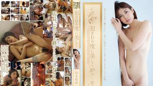 ADN-034 Uncensored Leaked 【モザイク破壊版】犯される度に美しく 卯水咲流