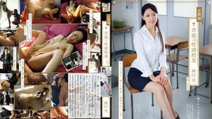 ADN-035 Uncensored Leaked 【モザイク破壊版】女教師 背徳の性感授業 神田光