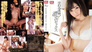 SNIS-696 Uncensored Leaked 【モザイク破壊版】交わる体液、濃密セックス 橋本ありな