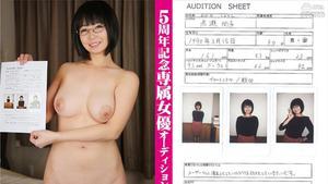 217MIHA-044 ミスターミチル5周年記念専属女優オーディション エントリーナンバー11 赤瀬尚子