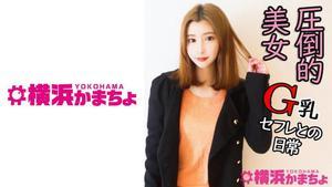 432YKMC-019 紗栄子(22)