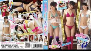 IMBD-013 Momo Shiina 椎名もも – ニーハイコレクション ~絶対領域~ 椎名もも Part3 Blu-ray